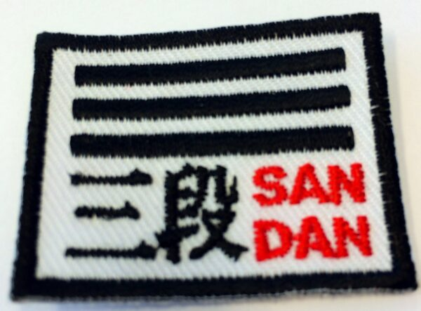 Dangraad-embleem Nihon   1e t/m 5e dan