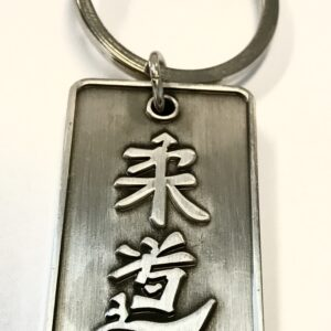 Sleutelhanger judo in het Japans Nihon | metaal