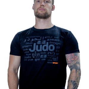 T-shirt Nihon Judo | zwart